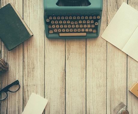 高品質&即日入稿可☆記事代筆・寄稿します 企業ブログを任されていた経験あり☆ イメージ1