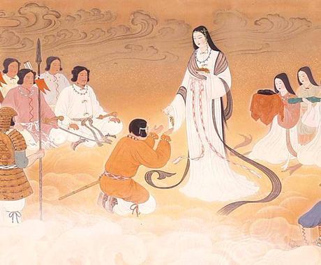 霊能タロット:あなたの運勢を予報します あなたの運勢・運気を天照大御神様のお告げによって占います。 イメージ1