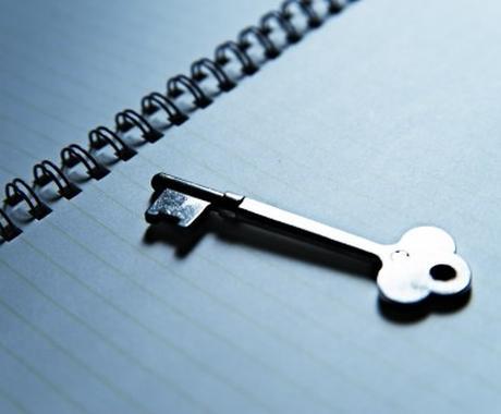 就活必見 ES添削・就職活動をアドバイスします 企業での面接担当の経験を踏まえ、あなたの就活を全面サポート イメージ1