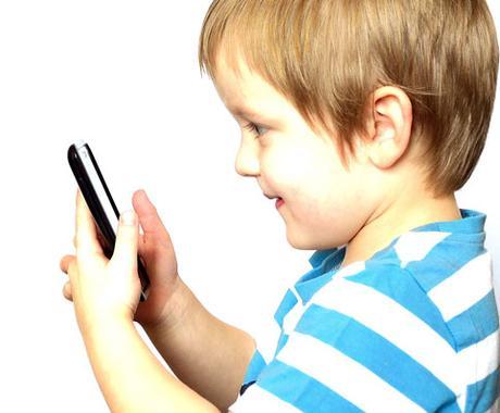 何をどうすれば安くなるの?!あなたにぴったりの格安SIMを探します! イメージ1