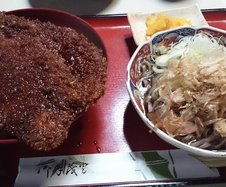 福井県 おすすめランチ 教えます 福井に来たら蕎麦とソースカツ丼!お薦め店、30店舗リスト化! イメージ1