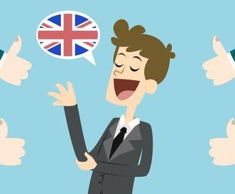 初心者向け英会話パートナーになります 気軽に話せて、自由に聞ける!スラングや熟語も練習できる!! イメージ1
