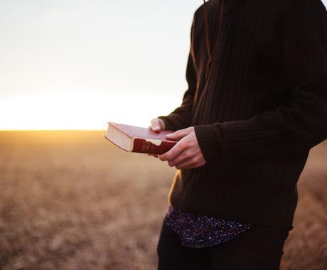 新潮最終選考作家が、あなただけの物語を描きます 怒り、悲しみ、歓び、、、あなたの人生を聴かせてください。 イメージ1