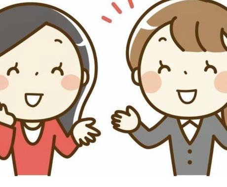 初心者の方向け!英語学習コンサルタントします 英語学習をオンラインで1週間サポートいたします。 イメージ1