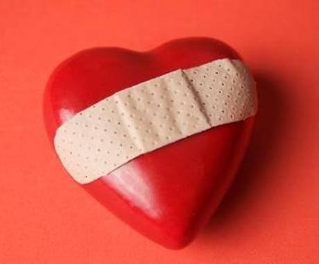 人間関係や恋愛、心の病気のこと。 イメージ1
