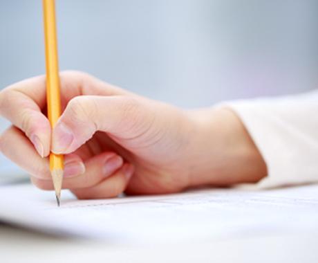 昇格試験のケース論文の例題と模範解答をお伝えします 多くの人の論文試験を合格させた実績のある模範解答! イメージ1