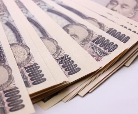 遠隔であなたの仕事・金運を上昇させる施術をします リクエストにお答え!金運UPの施術です。【金運瞑想法つき】 イメージ1