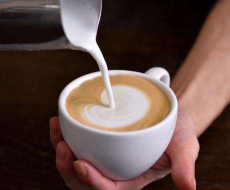夢を諦めない!カフェをしたい人、店長が相談のります カフェ経営の具体的なノウハウや心構えを、丁寧にお教えします。 イメージ1