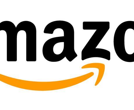 元アマゾン社員が出品に関する質問に答えます 元アマゾン社員があなたの疑問に一問一答! イメージ1