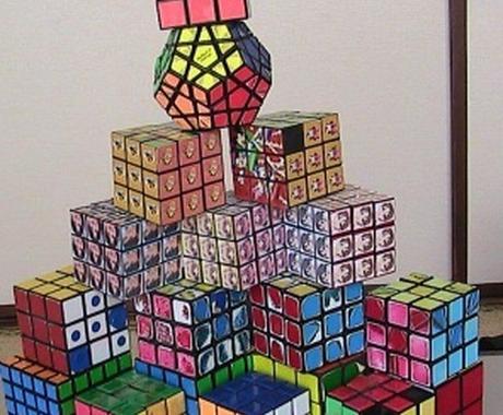 ルービックキューブの6面完成法をわかりやすく教えます! イメージ1