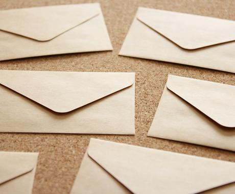 無料でステップメールの配信をする方法を教えます サーバー代金だけでステップメールが配信出来てしまいます。 イメージ1