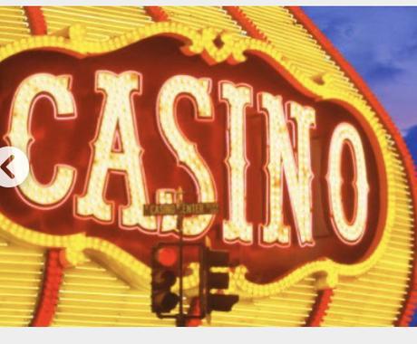 ギャンブル依存症の方、克服方法教えます 本当に辞めたくても辞めれない人、辞めたい人。 イメージ1