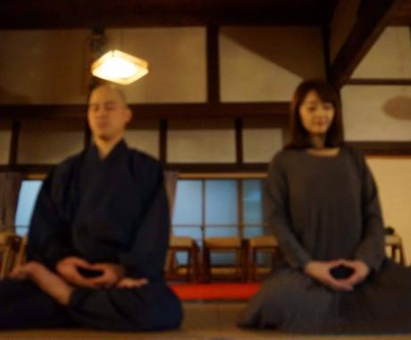 優しい坐禅 現役の禅僧が教えます ストレス社会に大切な坐禅瞑想10分からできる初心者向け坐禅 イメージ1