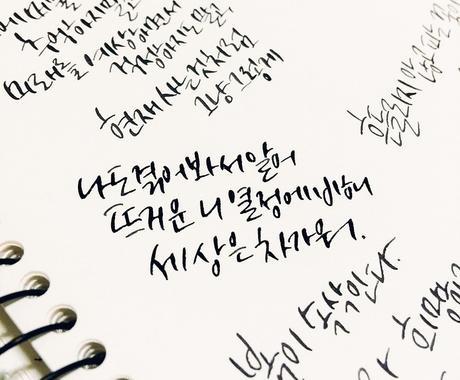 kpop・韓国語歌詞翻訳/インディーズもできます TOPIK(韓国語能力試験)最上級6級取得済みです ^^ イメージ1