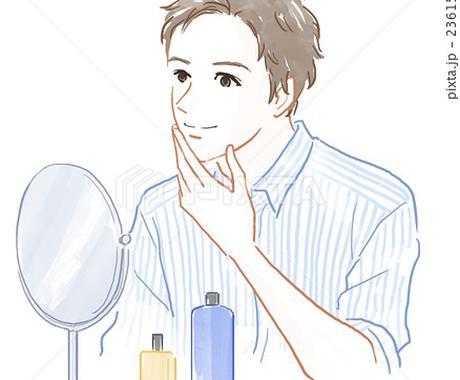 誰にでもできる最強のスキンケア術を教えます 肌の事で、周囲の目が気になってしまう方へ イメージ1
