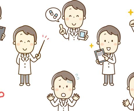 薬の全般的相談、医療相談に乗ります 薬の不安内容や、病気に関する疑問に分かりやすく回答します イメージ1