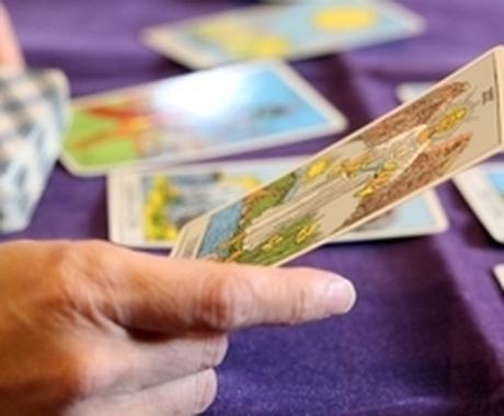 お試し版!売れる占い師になるアドバイスします 占い初心者でも経験者でも売れる占い師になれる方法を教えます! イメージ1
