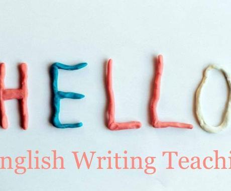 英文法のココだけ教えて!分かりやすく文法解説します 英語に関する不安や疑問を一緒に解決♪英文法スキルを伸ばそう! イメージ1