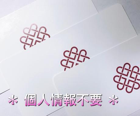 僧侶カードで今の貴方に必要なメッセージをお伝えます 初回限定♡500文字前後で心に響くメッセージをお届けします♡ イメージ1