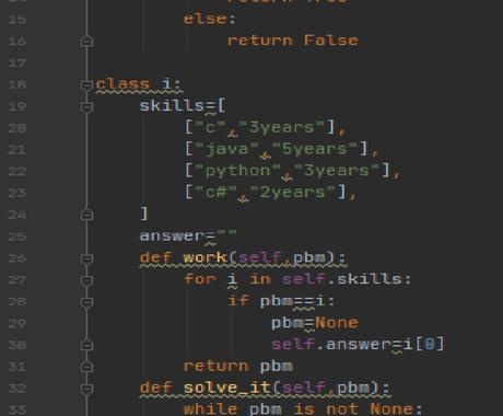 プログラミング学習支援します Cからpythonなんでもござれ!! イメージ1