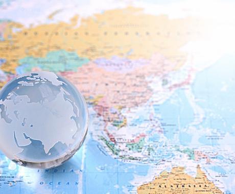 ヨーロッパでのMBA・海外就職の相談にのります 純ドメや理系からMBA留学&海外就職を目指す人へ イメージ1