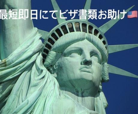 戸籍謄本、結婚、離婚証明の翻訳いたします 日本語英語、共にネイティブです イメージ1