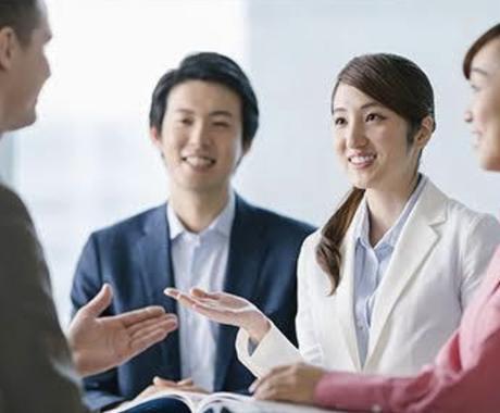 転職(新卒)採用活動の相談に乗ります キャリアアップに挑む方必見!新卒もOK! イメージ1