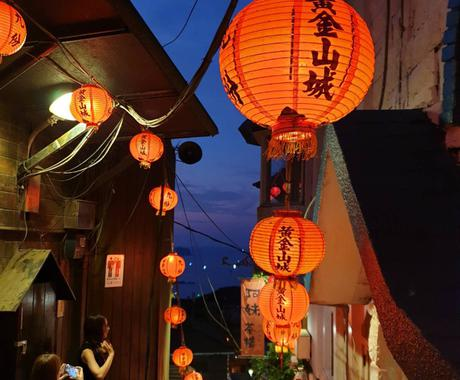 台湾国内の各種予約を代行します レストラン、美容室、サロン等幅広く対応します イメージ1