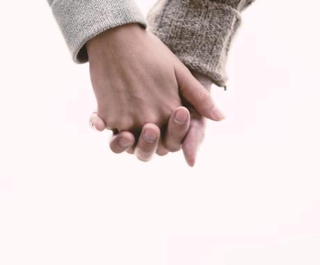 恋愛成就の遠隔氣功を実施します 毎月3名限定。20日間、遠隔氣功を実施します。 イメージ1