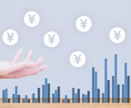株式投資などのブログ記事をライティングします お好みのキーワードに合わせて作成します イメージ1
