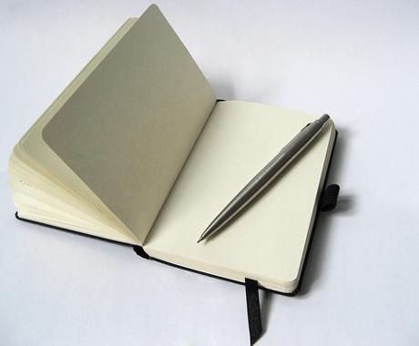 浮かんだアイデアはすべて逃さず、徹底活用!3日坊主でもできる手帳術「ライフログ」を楽しく伝授 イメージ1