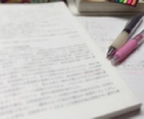 社会保険労務士試験の合格を目指す方を応援します 社会保険労務士試験の勉強中の方、今後受験を検討されている方へ イメージ1