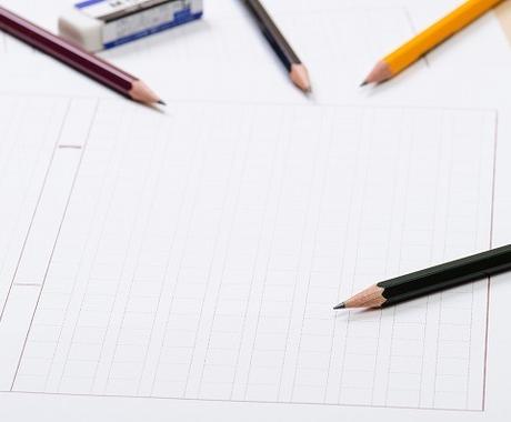 医学部受験生の志望理由書添削します 志望理由書を最も合格しやすいものに添削します。 イメージ1