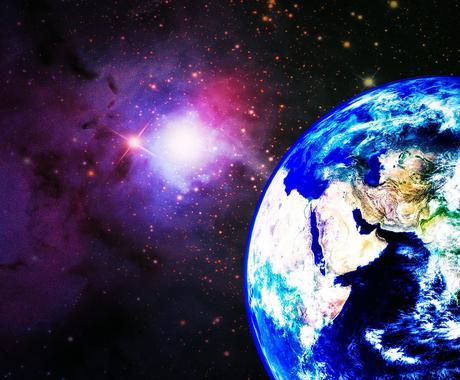 【この星に馴染めない人達へ】新しい地球の波動に合わせて調整と保護の光をお入れします。 イメージ1