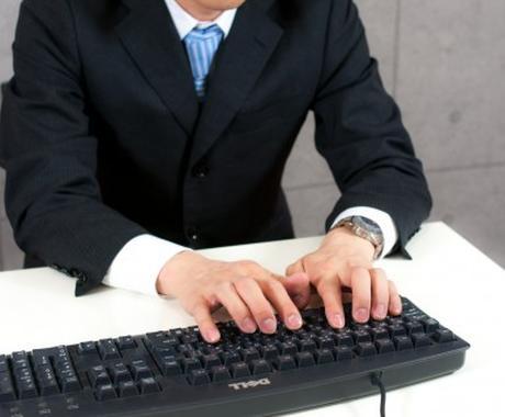 【就職活動をしている方へ】あなたの選択肢を広げ内定ゲットの可能性を拡げるアドバイス致します。 イメージ1