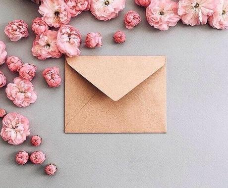 大切なお手紙の内容を一緒に考えます 一生に一度でも。感謝の気持ちを親御さんに伝えてみませんか? イメージ1