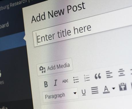 ブログ、Webサイトなどに関するご相談に答えます 素早いレスポンスで、あなたの悩みを即座に解決します!! イメージ1