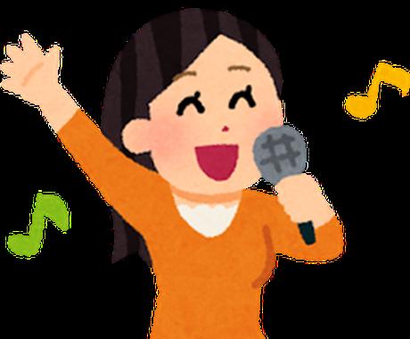 初級者向け!ヒット曲で楽しく中国語レッスンします 中国語の歌が歌えるようになります♪ イメージ1