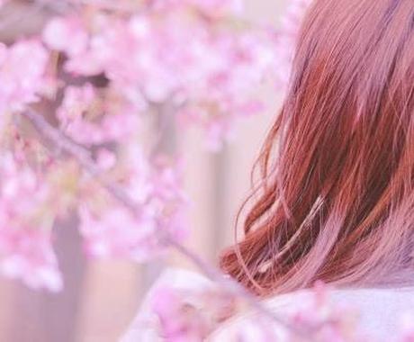 木花咲耶姫様のエネルギーアチューンメント致します 桜の女神様のエネルギー2種、才能と魅力開花のお手伝い୨୧* イメージ1