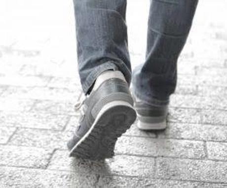 一歩を踏み出す勇気を与えます 自分を変えたいと思っているあなたへ イメージ1