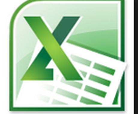 EXCELでやりたいことを実現させます 業務を携わっている方でExcelの運用に悩んでいる方 イメージ1