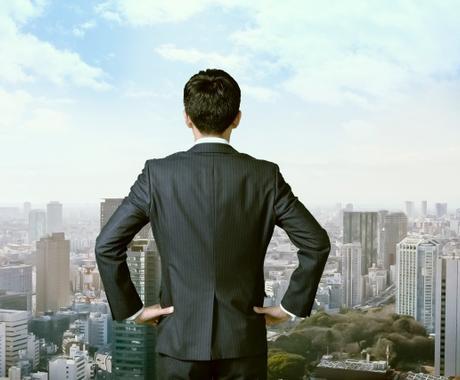 収益不動産を購入する前のご不安に答えます 賃貸管理の経験から後悔しない不動産投資のアドバイスを! イメージ1