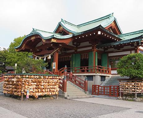 東京の亀戸天神で合格祈願の代行し、絵馬書きます 身近に受験を迎えている方がいる方におすすめします! イメージ1