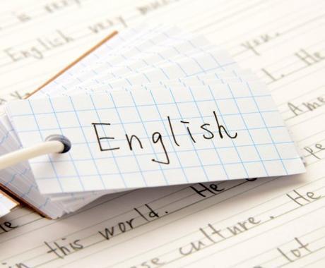 簡単な英語を翻訳します 英語わからん!!って言う人向けです。簡単な英語ならすぐに。 イメージ1