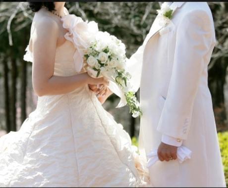 婚活でイイネが増えない、会えない方アドバイスします 本気で婚活したい男性に。もう婚活課金を無駄にしない。 イメージ1