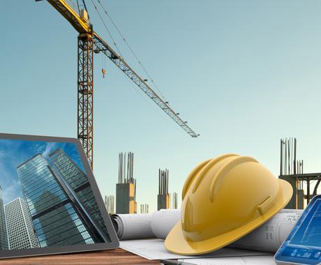 建築業界で日々奮闘する営業マンの相談に乗ります 20代の若手から建築業界を盛り上げていきましょう‼️ イメージ1