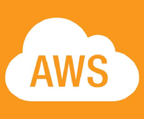 AWSの使い方を概説します webアプリ作ったけど、デプロイできない方におすすめです。 イメージ1