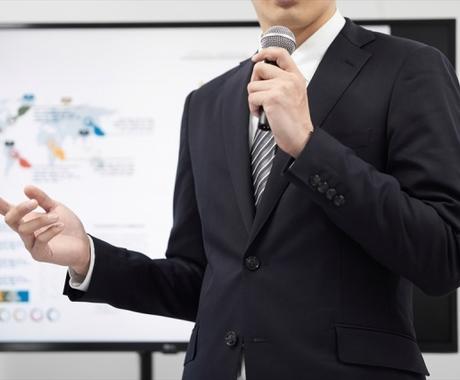 ITを使った業務効率化をご支援いたします 中小企業支援のプロ・中小企業診断士があなたのお悩みを解決! イメージ1