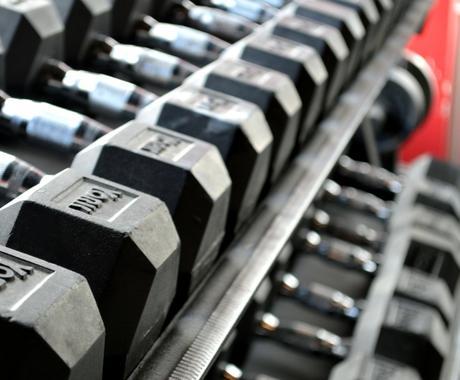 ダイエット教えます 2週間完全サポート!食事運動生活リズム整えましょう イメージ1