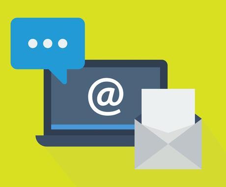 PHPのメール送信機能等中規模ロジックを開発します PHPのメール機能を実装をしたい方にオススメ 50,000〜 イメージ1